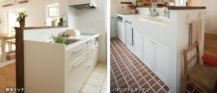 多機能性キッチン